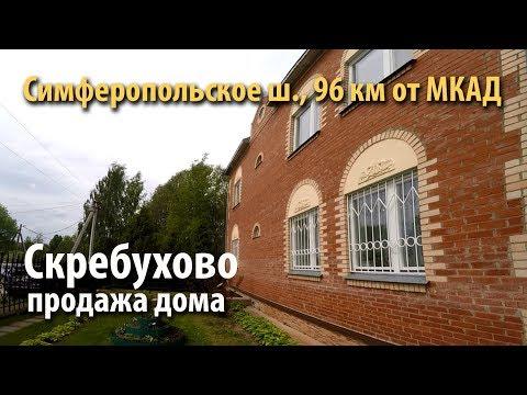 Авито Работа Москва