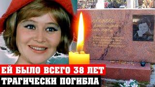 Бездетность, тяжёлая авария и ранний уход из жизни   Как сложилась судьба актрисы Ларисы Барабановой