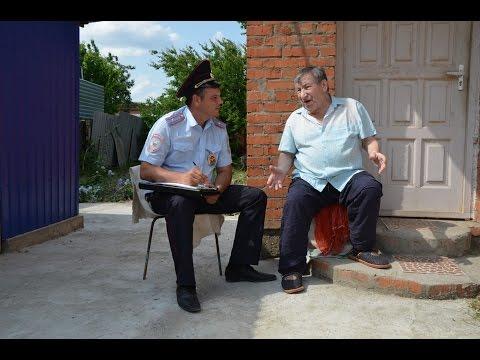 17 ноября - день образования службы участковых уполномоченных полиции
