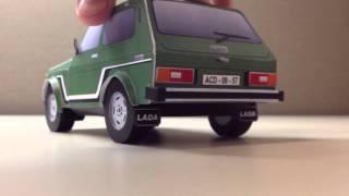 Lada papercraft