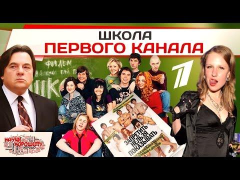 Смотреть СеРИАЛЫ ФИЛЬМЫ TV ОНЛАЙН