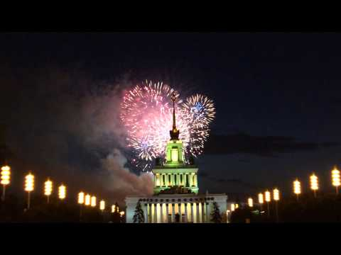 Fireworks in Moscow Park - VDNKh
