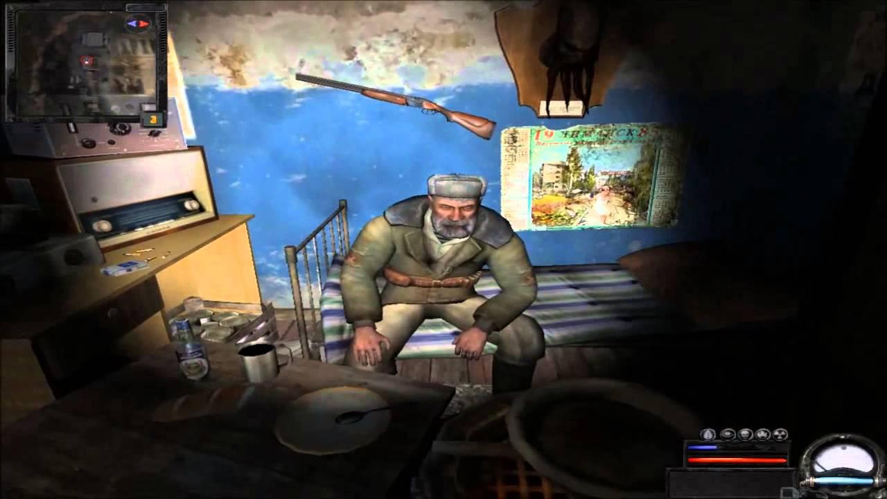 СТАЛКЕР ВРЕМЯ ПЕРЕМЕН 2.0