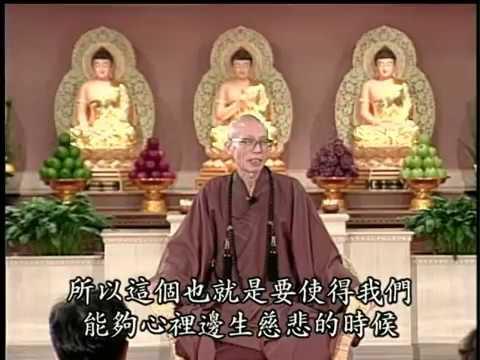 為什麼吃早齋或六齋日或十齋日呢(聖嚴法師-大法鼓0266)DVD - YouTube