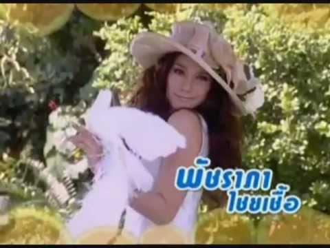 Koo Kaen Saen Ruk - คู่แค้นแสนรัก (Title Opening)