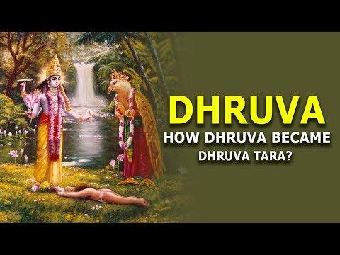 Dhruva - How Dhruva became Dhruva Tara (Pole Star)? ध्रुव तारा की एतिहासिक कहानी  |  Facts On Artha