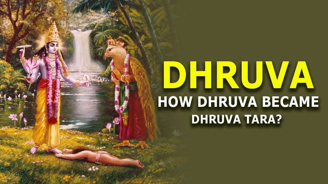 Telugu Kids Moral Story - The story of dhruva