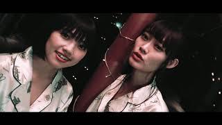lyrical school「パジャマパーティー」 作詞:大久保潤也(アナ) 作曲...