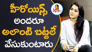 Rashmi Comments On Tollywood Heroines Selection of Costumes | Anthaku Minchi | Vanitha TV