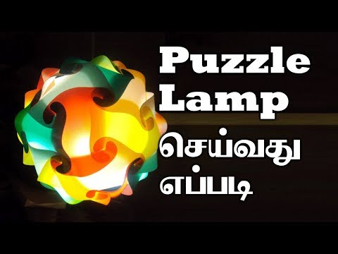 Simple Decorative Night Puzzle Lamp | Jigsaw Lamp | LuvA Lamps making in Tamil | Nalam Peruvom