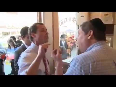 """Anthony Weiner Heckled for Being 'Married to an Arab"""" - Weiner EXPLODES"""