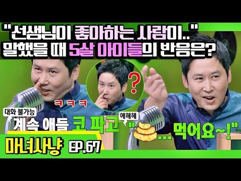 [extraordinaryyou] EP04 , be overcome with grief 어쩌다 발견한 하루 20191004 from YouTube · Duration:  1 minutes 38 seconds