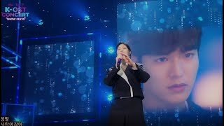 "Download 20210131【HD】""Legend of The Blue Sea"" OST∣LOVE STORY - Lyn∣From ""2021 K- OST Concert"""