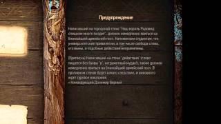 Ведьмак 3. Доска объявлений(, 2015-07-24T05:27:06.000Z)
