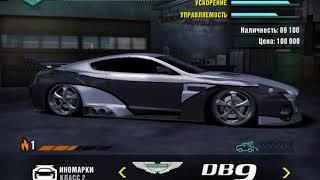 Need for Speed: Carbon 9 серия Жесткий Захват Сильверстоуна 6 из 9