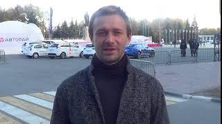 Приглашение на матч «Волга» - «КАМАЗ» от Дмитрия Сычёва