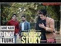 True Friendship Story | Real Life Story | R3AN PRODUCTION | Emotonal HINDI SONG|
