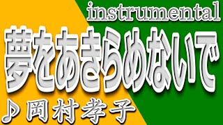 collaboration:愛理さん https://www.youtube.com/watch?v=nK5AKzI4dwo...