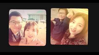 홍정완x유예림 웨딩 본식영상