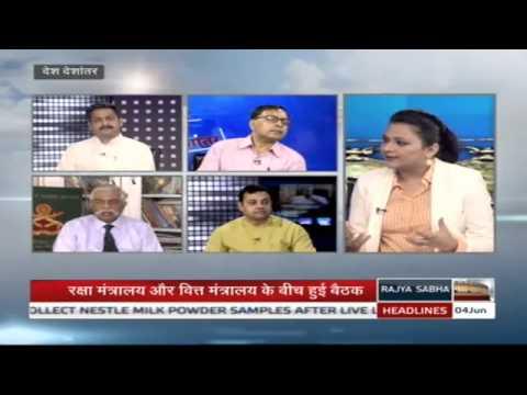 Desh Deshantar - One Rank, One Pension: What are the roadblocks?