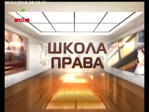 Телеканал Київ: 060418  Громадська приймальня 0815