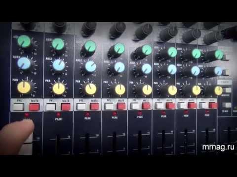 Аналоговые микшерные пульты: устройство и применение (видеоурок)