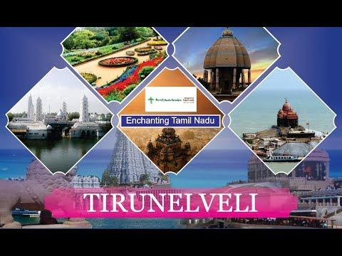 Tirunelveli | Tamil Nadu Tourism | Top Places to Visit in Tamil Nadu | Incredible India