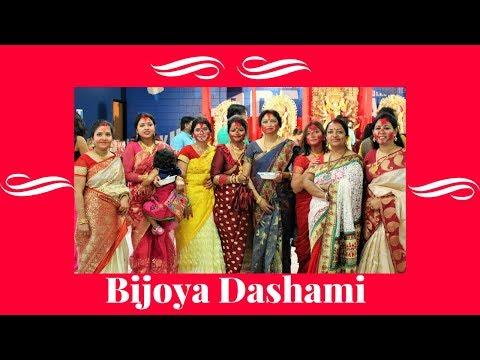 Celebrating Bijoya Dashami || Prayas Columbus Durga Puja 2017