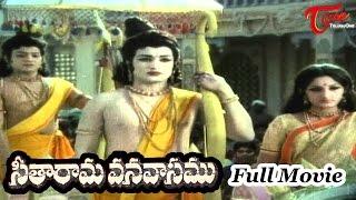 Seetharama Vanavasam Full Length Telugu Movie | Ravi, Jayaprada, Kaikala Satyanarayana