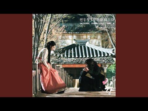 Youtube: Memories of Miracle  / Jeon Woo Sung (Noel)