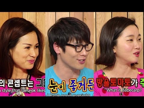 Happy Together - KBS Radio DJ Special with Lee Sora, Jang Yoonju & more! (2014.02.05)