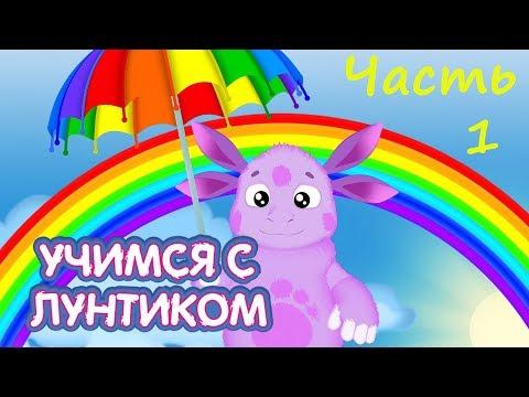 Учимся читать Ладушкиру ladushkiru