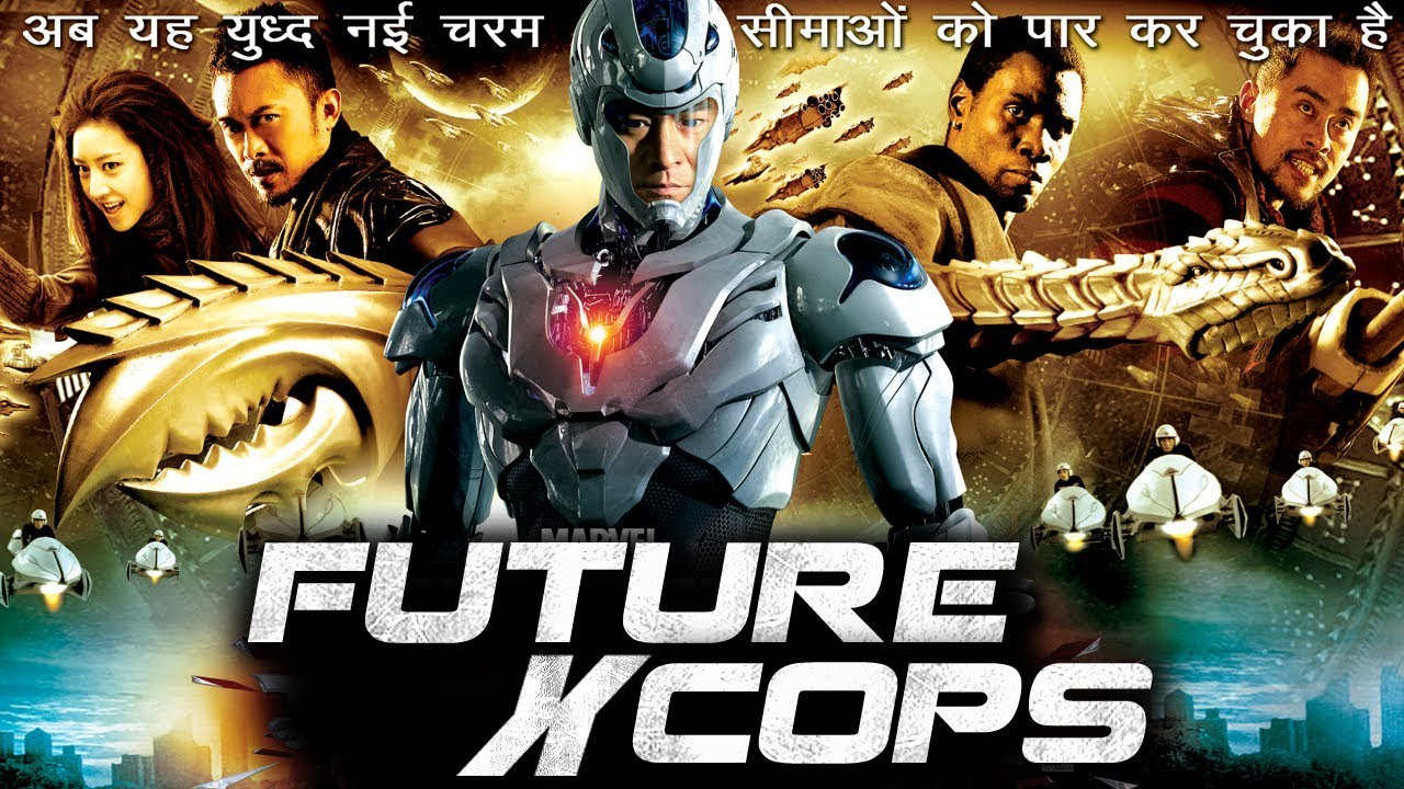 Watch Cannibal Cop 2017: Future X Cop Returns (2017) New Released Full Hindi Dubbed
