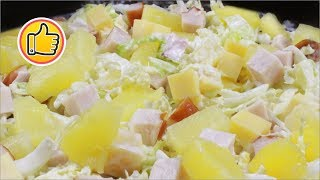 "Салат ""Виктория"" с Курицей и Ананасом за 10 Минут 