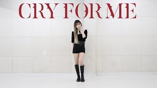TWICE (트와이스) - 'CRY FOR ME' Dance Cover & Mirror…