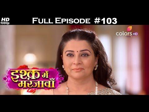 Ishq Mein Marjawan - 12th February 2018 - इश्क़ में मरजावाँ - Full Episode thumbnail
