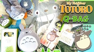 Studio Ghibli My Neighbor Totoro Q-bag - Kawaii Monthly Subscription Box thumbnail