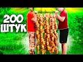 МЫ ПРИГОТОВИЛИ 200 ПЕРЕПЕЛОК В ЯМЕ (ЗЕМЛЯНОЙ ТАНДЫР) / РАГУ В КАЗАНЕ