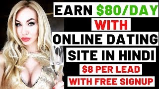 Work from home and start make money online with dating sites & earn upto $80 day in hindi