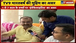 Muzaffarpur में Encephalitis पीड़ित बच्चों की सुध लेने पहुंचे Bihar के स्वास्थ मंत्री Mangal Pandey