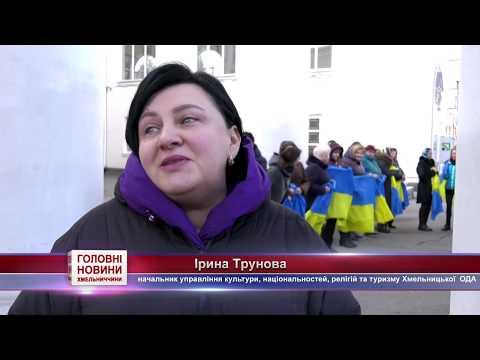 TV7plus Телеканал Хмельницького. Україна: «Козаки Поділля» вирушили на Донбас