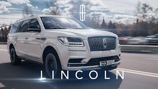 D3 Lincoln Navigator Типичный Америкос!
