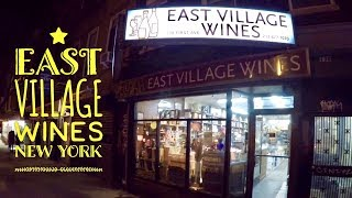 Best Wine Store New York: East Village Wines 1st Avenue