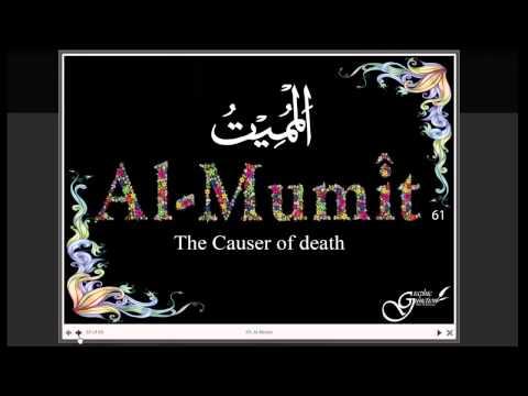 99 Names of Allah Audio Slideshow