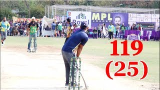 BIG Match 119 Runs Chase in 25 balls Best Match in Cricket History ever