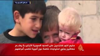 معاناة النازحين السوريين من ذوي الاحتياجات الخاصة