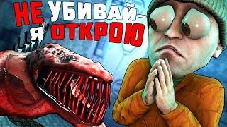 ОБМАНУЛ СОБАКУ КАРТОЧКОЙ И ВЫЖИЛ SCP: SECRET LABORATORY!