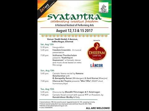 Carnatic Veena l Chennai Art Theatre l Svatantra l Live Webcast l 2017