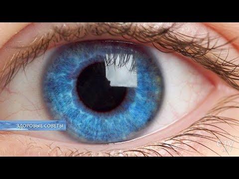 Как лечить сухость глаза