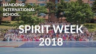 2018 Spirit Week